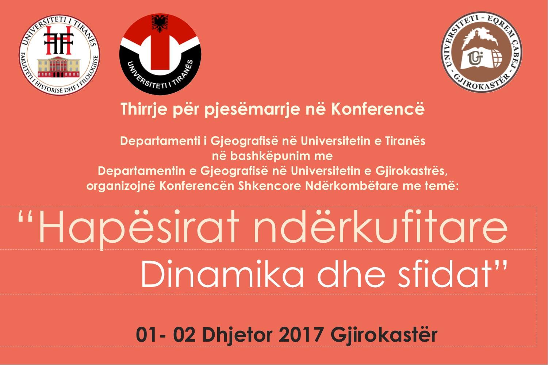 """Thirrje për pjesëmarrje në Konferencën Shkencore Ndërkombëtare """"HAPËSIRAT NDËRKUFITARE – DINAMIKA DHE SFIDA"""""""